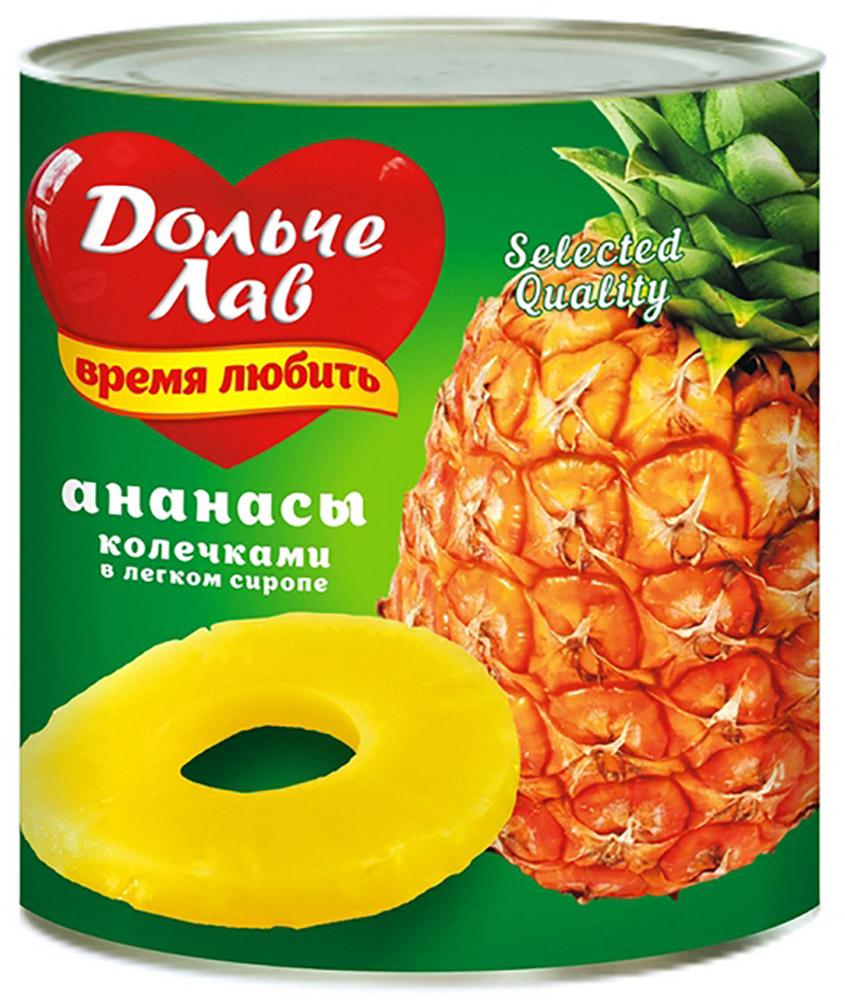 Дольче Лав ананасы колечками в сиропе, 580 мл0120710Ананасы в легком сиропе Дольче Лав - это вкусное лакомство, обладающее не только высокой питательной ценностью, но и некоторыми полезными свойствами свежих плодов. Несмотря на консервацию в сахарном сиропе, ананасы обладают крайне низкой калорийностью, быстро насыщают и совсем не вредят фигуре. В состав входят только отборные ананасы, собранные на пике зрелости, и натуральный ананасовый сок.