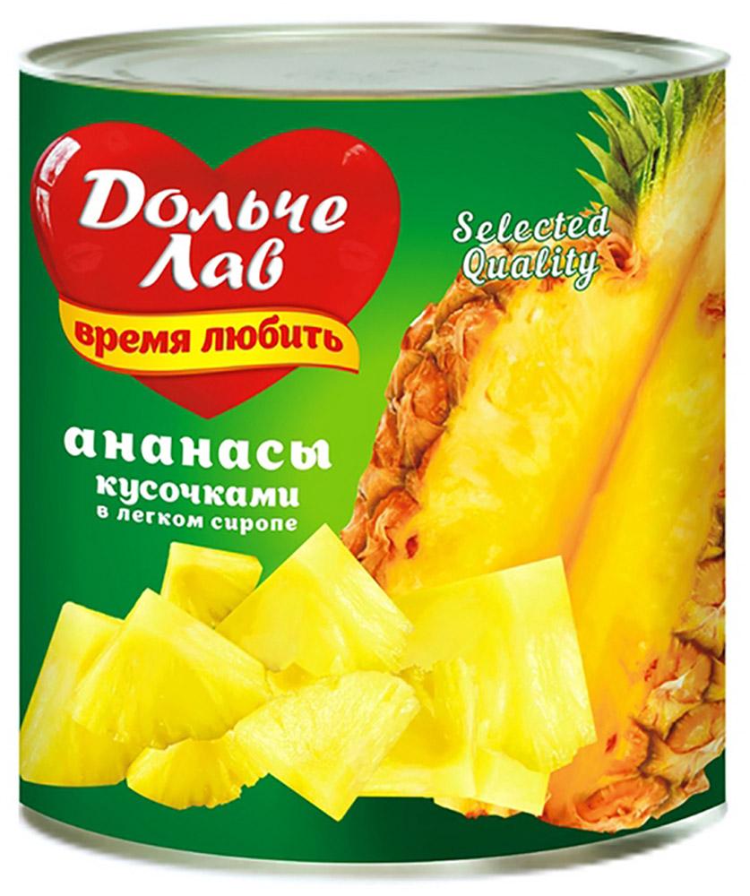 Дольче Лав ананасы кусочками в сиропе, 850 мл0120710Ананасы в легком сиропе Дольче Лав - это вкусное лакомство, обладающее не только высокой питательной ценностью, но и некоторыми полезными свойствами свежих плодов. Несмотря на консервацию в сахарном сиропе, ананасы обладают крайне низкой калорийностью, быстро насыщают и совсем не вредят фигуре. В состав входят только отборные ананасы, собранные на пике зрелости, и натуральный ананасовый сок.