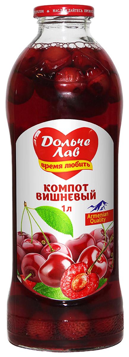 Дольче Лав компот вишневый, 1 л0120710Вишневый компот Дольче изготовлен исключительно из натурального сырья, выращенного на территории Армении.