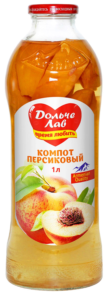 Дольче Лав компот персиковый, 1 л5060295130016Компот Дольче изготовлен исключительно из натурального сырья, выращенного на территории Армении.