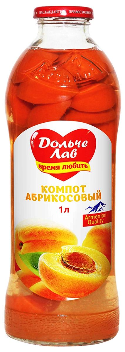Дольче Лав компот абрикосовый, 1 л0120710Абрикосовый компот Дольче изготовлен исключительно из натурального сырья, выращенного на территории Армении.
