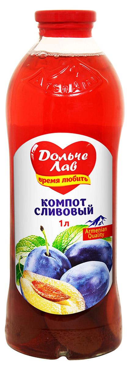 Дольче Лав компот сливовый, 1 л0105112062310005Сливовый компот Дольче изготовлен исключительно из натурального сырья, выращенного на территории Армении.