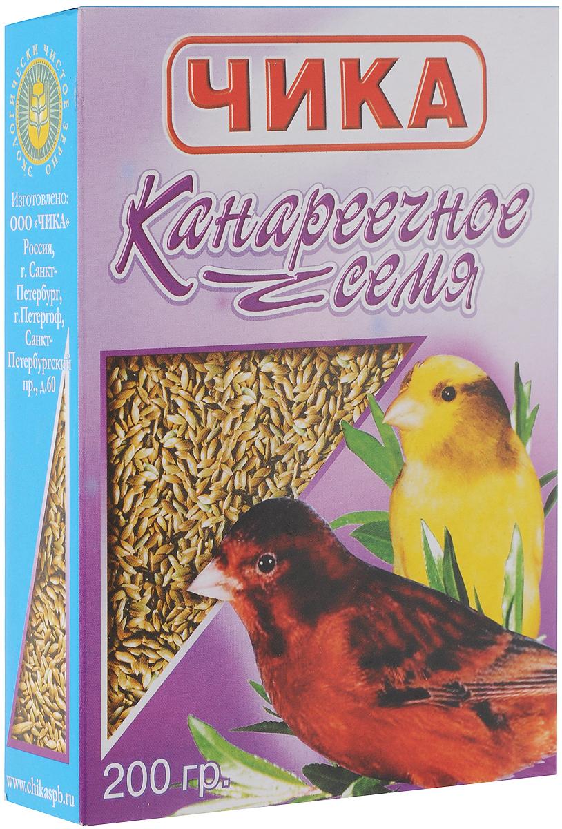 Корм для птиц Чика Канареечное семя, 200 г0120710Чика Канареечное семя - это наиболее питательный корм-деликатес для канареек, волнистых и средних попугаев. Содержит легко усвояемые белки (16-19%), жиры (5%), фосфорную известь, минеральные соли и другие необходимые вещества. В зерновой смеси канареечное семя может составить от 20 до 30%, а для перелинявших и ослабленных птиц – до 50%.Употребляя добавку к корму Чика Канареечное семя, ваш питомец будет здоровым и жизнерадостным. Товар сертифицирован.