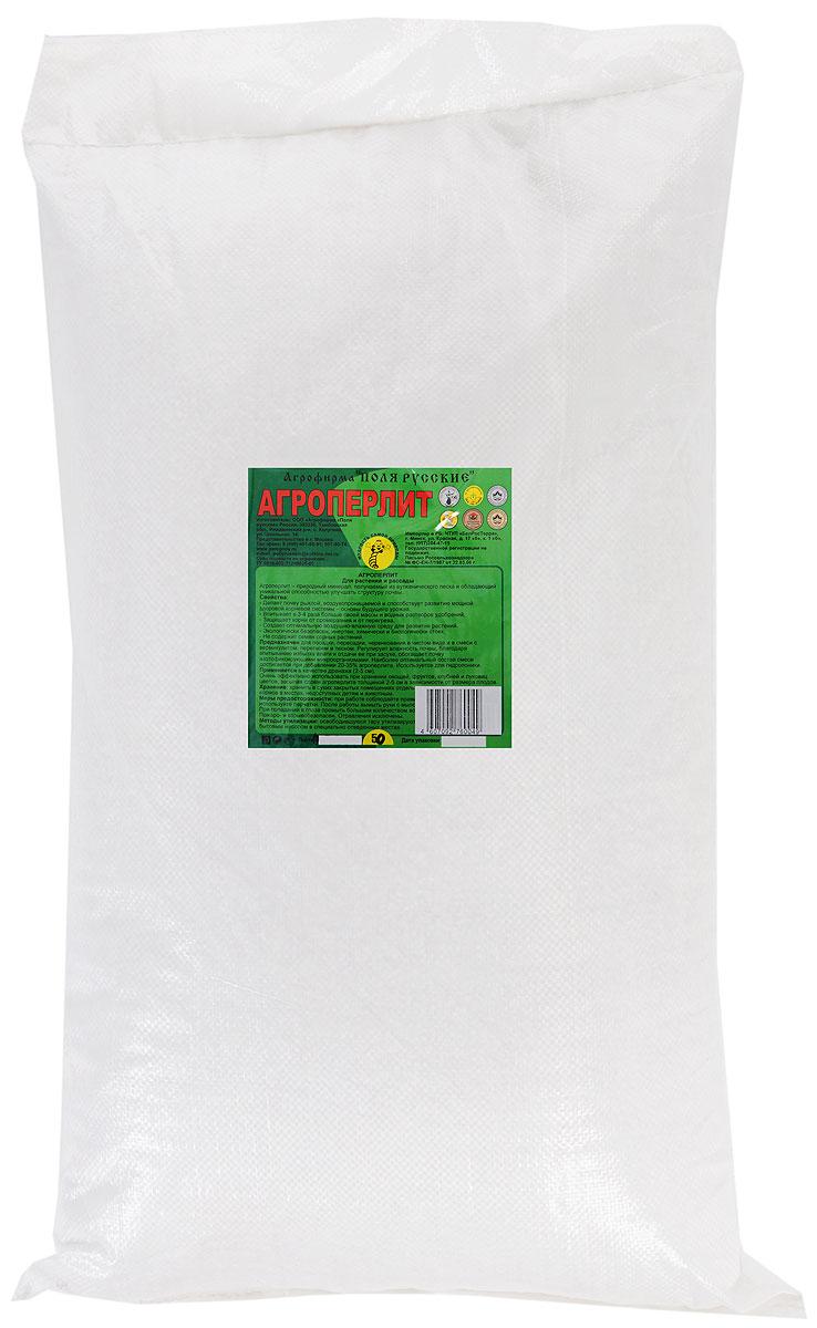 Дренаж Поля Русские Агроперлит, 50 лL140025Дренаж Поля Русские Агроперлит - это природный минерал, получаемый из вулканического песка и обладающий уникальной способностью улучшать структуру почвы. Поскольку агроперлит является формой природного стекла, он относится к химически инертным и имеет нейтральную среду рН. Предназначен для посадки, пересадки, черенкования всех видов растений, кустарников и деревьев.Свойства:Делает почву рыхлой, воздухопроницаемой и способствует развитию мощной здоровой корневой системы - основы будущего урожая.Впитывает в 3-4 раза больше своей массы и водных растворов удобрений.Создает оптимальную воздушно-влажную среду для развития растений.Экологически безопасен, инертен, химически и биологически стоек.Не содержит семян сорных растений.Объем: 25 л.