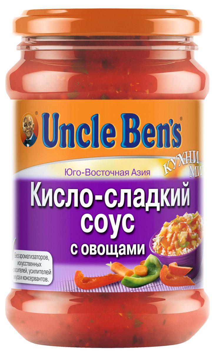 Uncle Bens кисло-сладкий соус с овощами, 350 г2233523Соус Uncle Bens кисло-сладкий с овощами - это овощной кисло-сладкий соус с хрустящей морковью, с сочным сладким перцем, ароматными ананасами, побегами бамбука и пряностями. Без искусственных красителей, усилителей вкуса и консервантов.