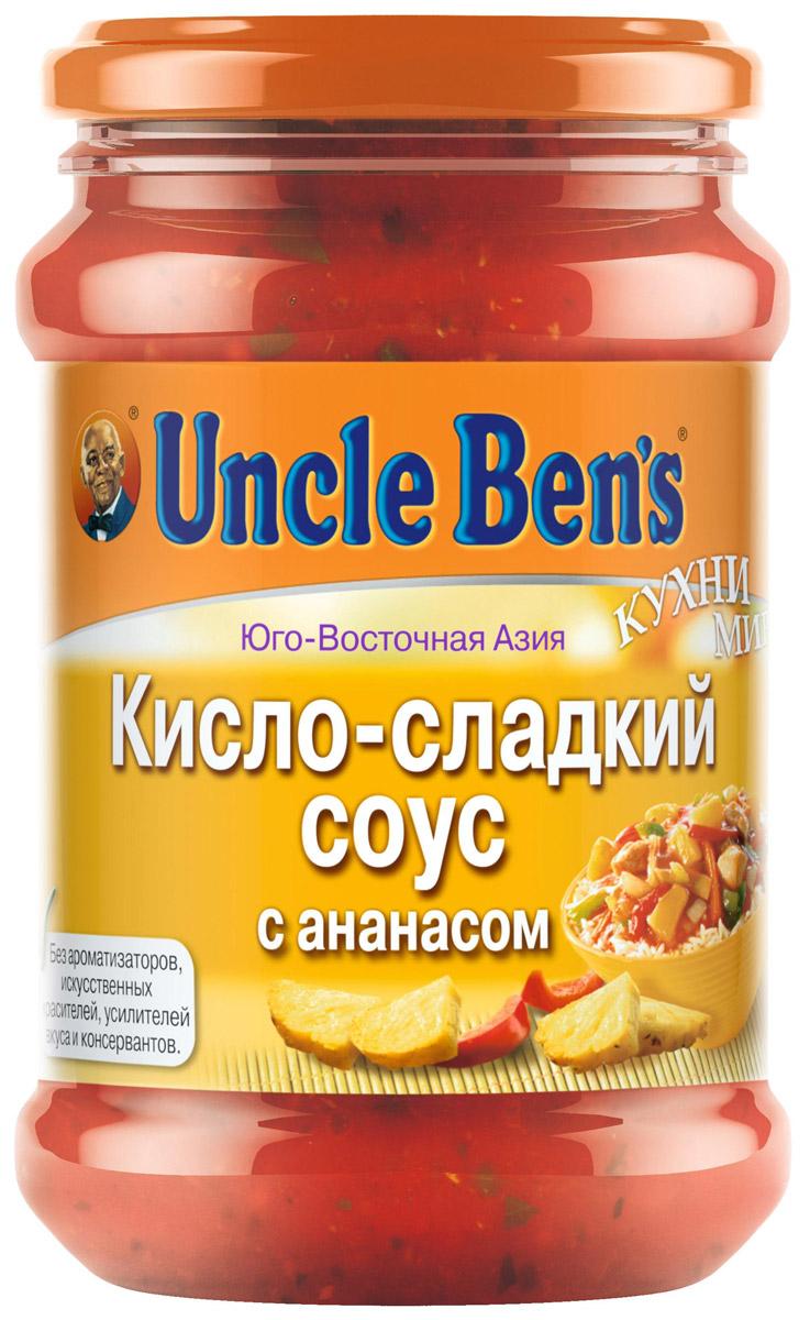 Uncle Bens кисло-сладкий соус с ананасом, 350 г0120710Uncle Bens кисло-сладкий с ананасом - это соус с сочными кусочками ананаса, хрустящим сладким перцем, морковью, луком и ароматными специями. Без ароматизаторов, усилителей вкуса и консервантов.