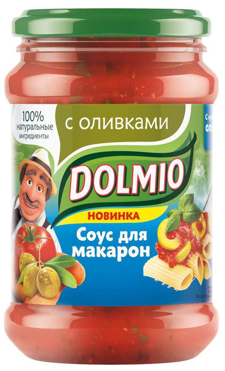 Dolmio с оливками, соус для макарон, 350 г0120710Пикантные оливки, сочные томаты и душистый базилик – немного соуса, и ты на средиземноморском побережье. Отличный способ почувствовать Италию без визы.