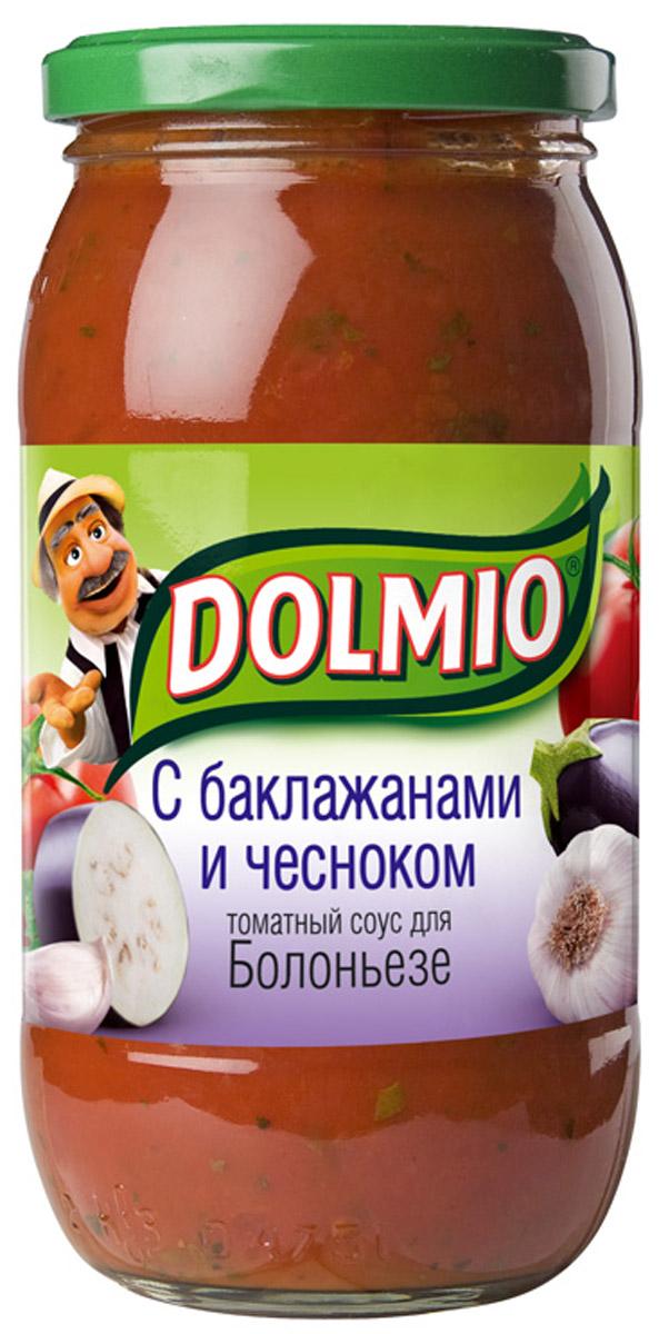 Dolmio с баклажанами и чесноком, томатный соус для Болоньезе, 500 г0120710Созревшие под жарким солнцем томаты, спелый баклажан, несколько зубчиков чеснока - и ароматный соус Dolmioготов. Теперь он только и ждет, чтобы оказаться на раскаленной сковороде вместе с кусочками нежного филе или вырезки. Так рождается итальянский вкус.