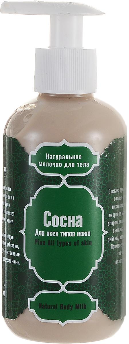 Зейтун Молочко для тела Сосна, 200 млFS-00897Эффективное увлажнение кожи после душа. Питает, увлажняет и смягчает кожу. Оказывает общее тонизирующее действие, стимулирует собственные обменные процессы кожи.