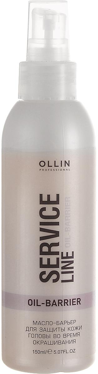 Ollin Масло-барьер для защиты кожи головы во время окрашивания Service Line Oil-Barrier 150 млFS-00897Масло-барьер для защиты кожи головы во время окрашивания Ollin Service Line Oil-Barrier защищает кожу головы по краевой линии роста волос во время окрашивания.