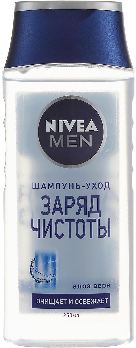 NIVEA Шампунь «Заряд чистоты» 250 мл72523WDНичего лишнего, просто мужской шампунь на каждый день! Шампунь для мужчин ЗАРЯД ЧИСТОТЫ был разработан специально для ежедневного применения и не содержит вредных химических ингредиентов. Его легкая формула бережно очищает волосы и имеет приятный свежий запах благодаря экстракту лайма.Как это работает•Не содержит парабенов, искусственных красителей и силиконов•Бережно очищает волосы и кожу головы•Придает ощущение свежести•Подходит для ежедневного применения