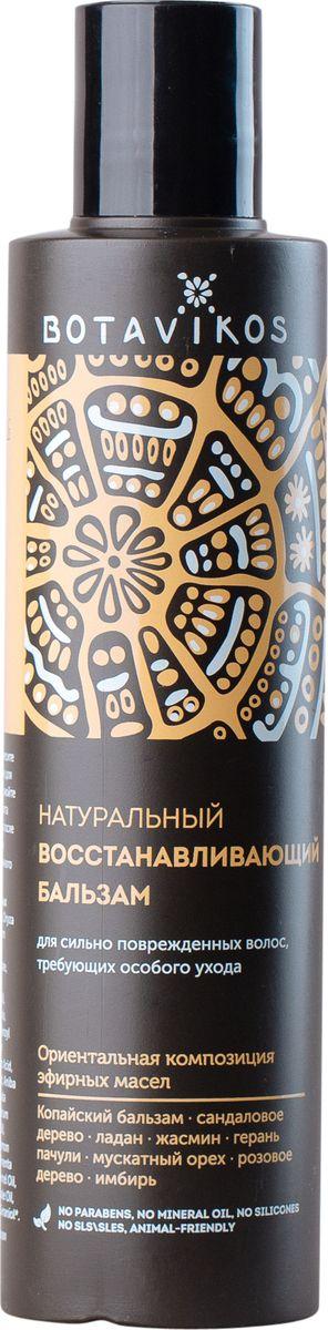 Botanika Восстанавливающий бальзам для волос, 200 млMP59.4DДля сильно поврежденных волос, требующих особого уходаОриентальная композиция эфирных масел: копайский бальзам, сандаловое дерево, ладан, жасмин, герань, пачули, мускатный орех, розовое дерево, имбирьNO parabens, NO mineral oil, NO silicones, NO PEG, NO SLS\SLESANIMAL-FRIENDLY