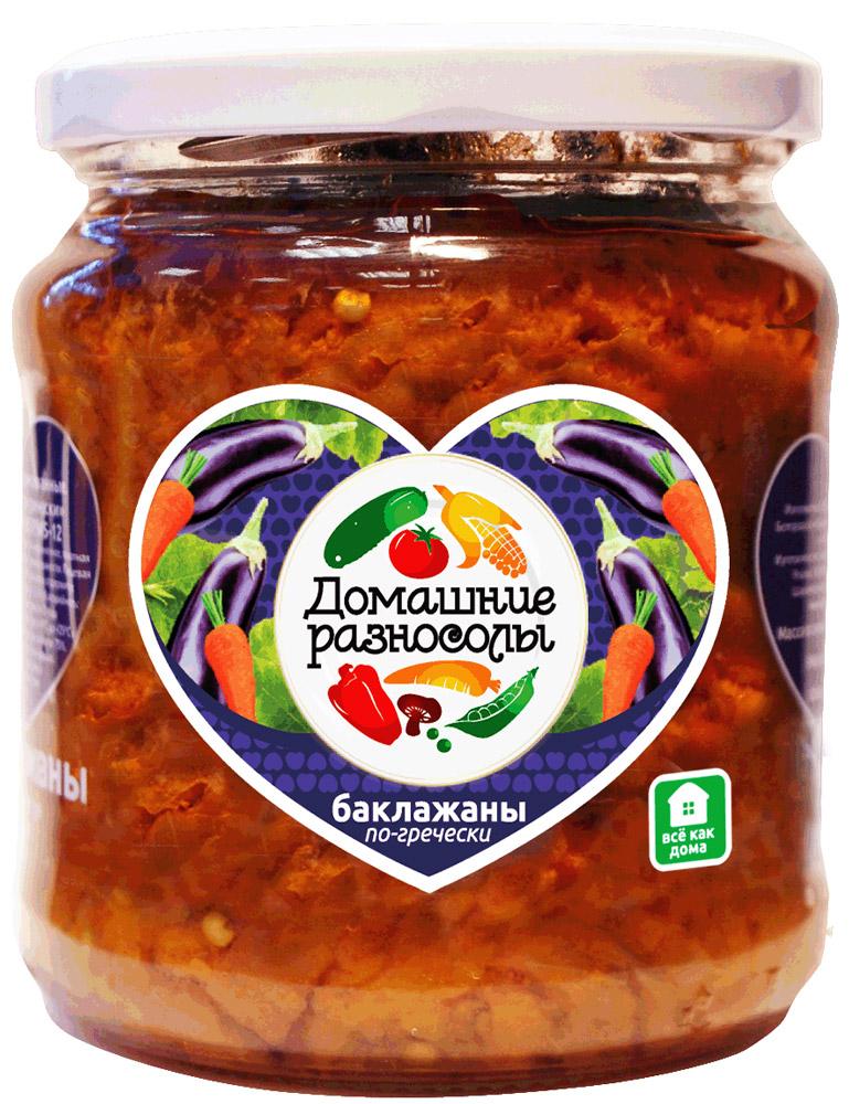 Домашние разносолы баклажаны по-гречески, 450 г0120710Баклажаны– наверное, самый популярный продукт восточной кухни. Эта овощная культура обладает нежным пикантным вкусом, прекрасно сочетаются с мясом, рыбой, птицей, другими овощами, орехами.