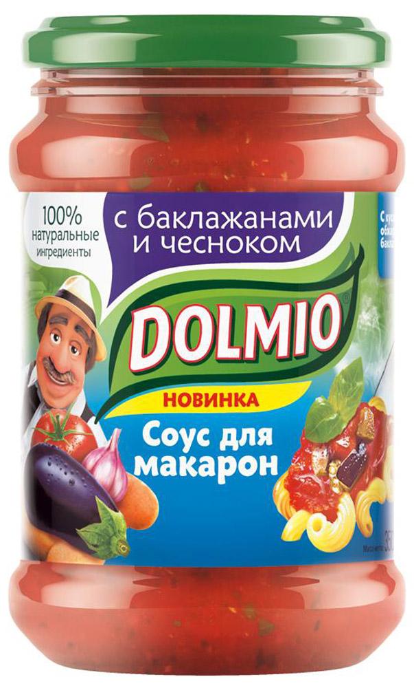 Dolmio с баклажанами и чесноком, соус для макарон, 350 г0120710Рожки, бантики, спирали – макароны любят разнообразие. А чтобы вкус блюд был тоже в новинку, попробуй добавить соус Dolmio. Подрумянившиеся на солнце томаты, спелые баклажаны и душистый чеснок позволят вкусу макарон раскрыться по-новому. Такое сочетание домашние оценят.