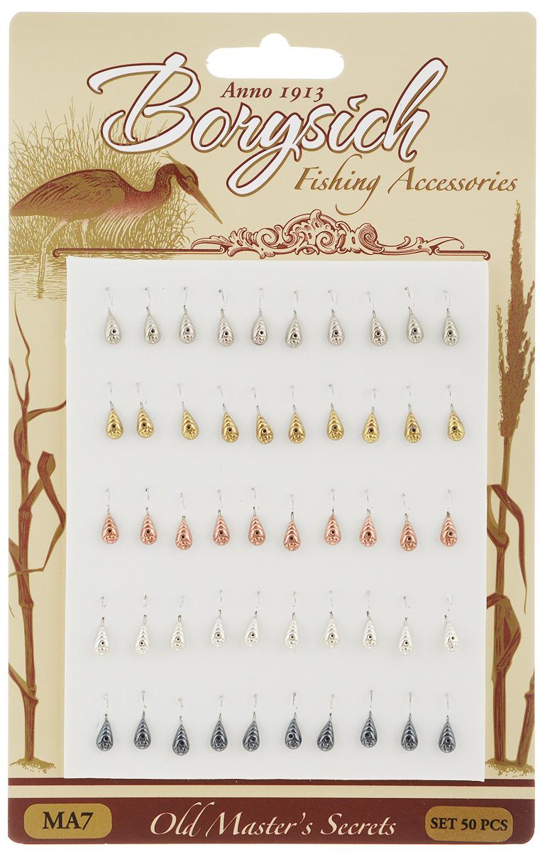 Мормышка свинцовая Borysich, №7, цвет: серебро, золото, медь, высота 6 мм, 50 шт