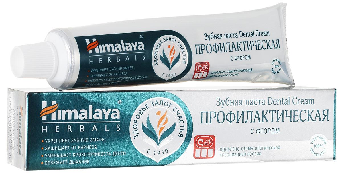 Himalaya Herbals Зубная паста Dental Cream, 100 г5010777139655Зубная паста Himalaya Herbals рекомендуется для ежедневного ухода за полостью рта для всей семьи. В составе используются растительные ингредиенты, отобранные на основании результатов многолетних научных исследований. Уникальное сочетание природных компонентов обеспечивает комплексную и длительную защиту десен и зубов. Ним и гранат помогают сохранить десны здоровыми. Ним оказывает антибактериальное действие, гранат укрепляет и снимает воспаление. Зантоксилум и акация уменьшают кровоточивость десен, фторид кальция предотвращает появление кариеса. Товар сертифицирован.