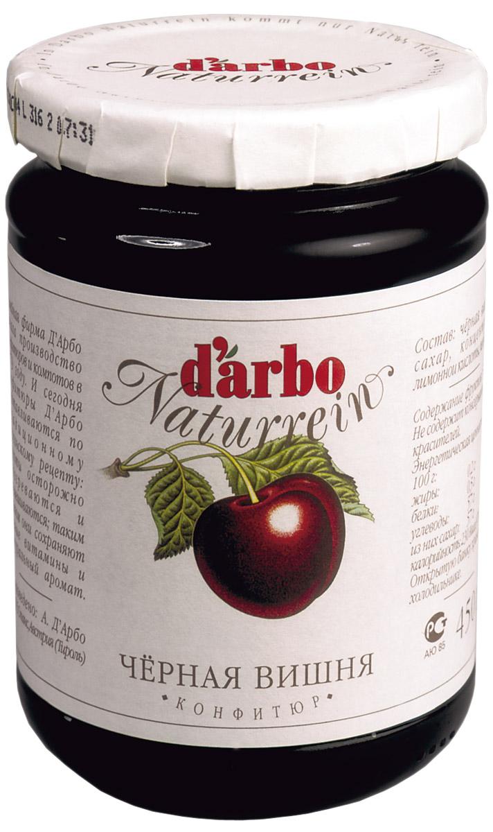 Darbo конфитюр черная вишня, 450 г0120710Не содержит консервантов и красителей.В 1879 году Рудольф Дарбо основал предприятие, которое стало одним из самых успешных в Австрии - A. Darbo AG в Тироле.В 1997 году ему было присуждено звание лучшей Тирольской торговой марки.Конфитюры DArbo экспортируются более чем в 40 стран мира.По всему миру брэнд DArbo Naturrein гарантирует высокое качество конфитюров, меда и компотов.Для DArbo Naturrein используются только свежие фрукты и ягоды из самых лучших регионов мира.Компания покупает розовые абрикосы в Венгрии, киви в Новой Зеландии, черную вишню в Швейцарии, бузину в Сирии и клюкву в Швеции.Многолетний опыт и связи среди компаний, торгующих фруктами, позволяют DArbo стоять в первых рядах при покупке высококачественных фруктов.