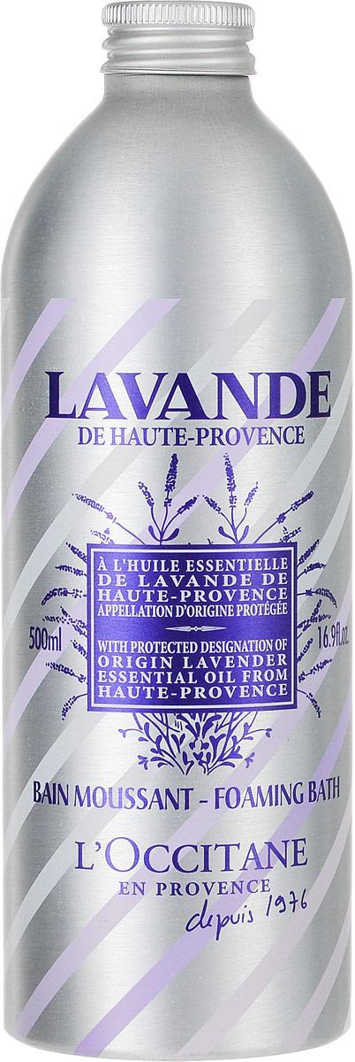 Пена для ванн LOccitane Лаванда, лимитированное издание, 500 мл952215Роскошная бархатистая пена для ванн LOccitane Лаванда на мягкой растительной моющей основе смягчает и успокаивает кожу. Расслабляющий аромат лаванды снимает стрессы прошедшего дня. Экстракт розмарина снижает вероятность воспалительных процессов на коже и дарит комфортные ощущения. Стильная алюминиевая упаковка напоминает старинные банки с эфирным маслом лаванды.Характеристики:Объем: 500 мл.Артикул: 206959.Производитель: Франция.Loccitane (Л окситан) - натуральная косметика с юга Франции, основатель которой Оливье Боссан. Название Loccitane происходит от названия старинной провинции - Окситании. Это также подчеркивает идею кампании - сочетании традиций и компонентов из Средиземноморья в средствах по уходу за кожей и для дома. LOccitane использует для производства косметических средств натуральные продукты: лаванду, оливки, тростниковый сахар, мед, миндаль, экстракты винограда и белого чая, эфирные масла розы, апельсина, морская соль также идет в дело. Специалисты компании с особой тщательностью отбирают сырье. Учитывается множество факторов, от места и условий выращивания сырья до времени и технологии сборки. Товар сертифицирован.