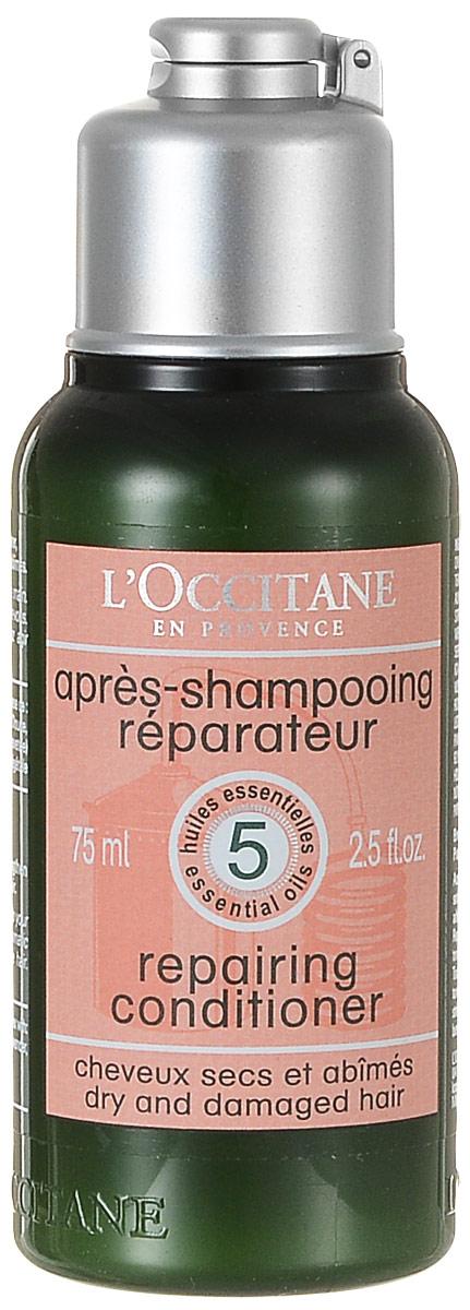 Кондиционер для волос LOccitane, восстанавливающий, 75 мл3282779132299Формула кондиционера LOccitane на основе 100% натурального комплекса, сочетающего пять эфирных масел (ангелика, лаванда, иланг-иланг и сладкий апельсин) и масло сладкого миндаля для сухих, поврежденных волос. Благодаря восстанавливающим, укрепляющим и регенеративным свойствам, бальзам питает и восстанавливает волосы, облегчает расчесывание, возвращает волосам шелковистость, блеск и жизненную силу. Характеристики:Объем: 75 мл. Артикул: 054055. Производитель: Франция.Loccitane (Л окситан) - натуральная косметика с юга Франции, основатель которой Оливье Боссан. Название Loccitane происходит от названия старинной провинции - Окситании. Это также подчеркивает идею кампании - сочетании традиций и компонентов из Средиземноморья в средствах по уходу за кожей и для дома. LOccitane использует для производства косметических средств натуральные продукты: лаванду, оливки, тростниковый сахар, мед, миндаль, экстракты винограда и белого чая, эфирные масла розы, апельсина, морская соль также идет в дело. Специалисты компании с особой тщательностью отбирают сырье. Учитывается множество факторов, от места и условий выращивания сырья до времени и технологии сборки. Товар сертифицирован.