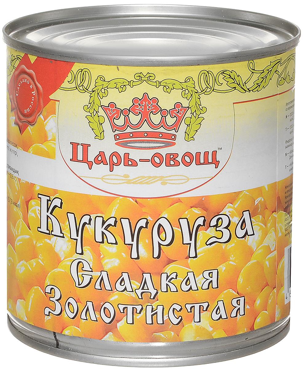 Царь-овощ Кукуруза сладкая, 340 г