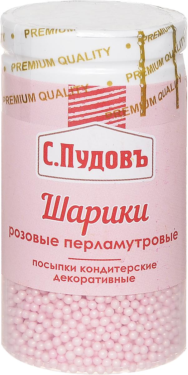 Пудовъ посыпки шарики розовые перламутровые, 55 г0120710Перламутровые шарики С. Пудовъ твердые по консистенции - кондитерское украшение для любого десерта: тортов, пирожных, булочек, мороженого.Уважаемые клиенты! Обращаем ваше внимание, что полный перечень состава продукта представлен на дополнительном изображении.Содержит красители, которые могут оказывать отрицательное влияние на активность и внимание детей.