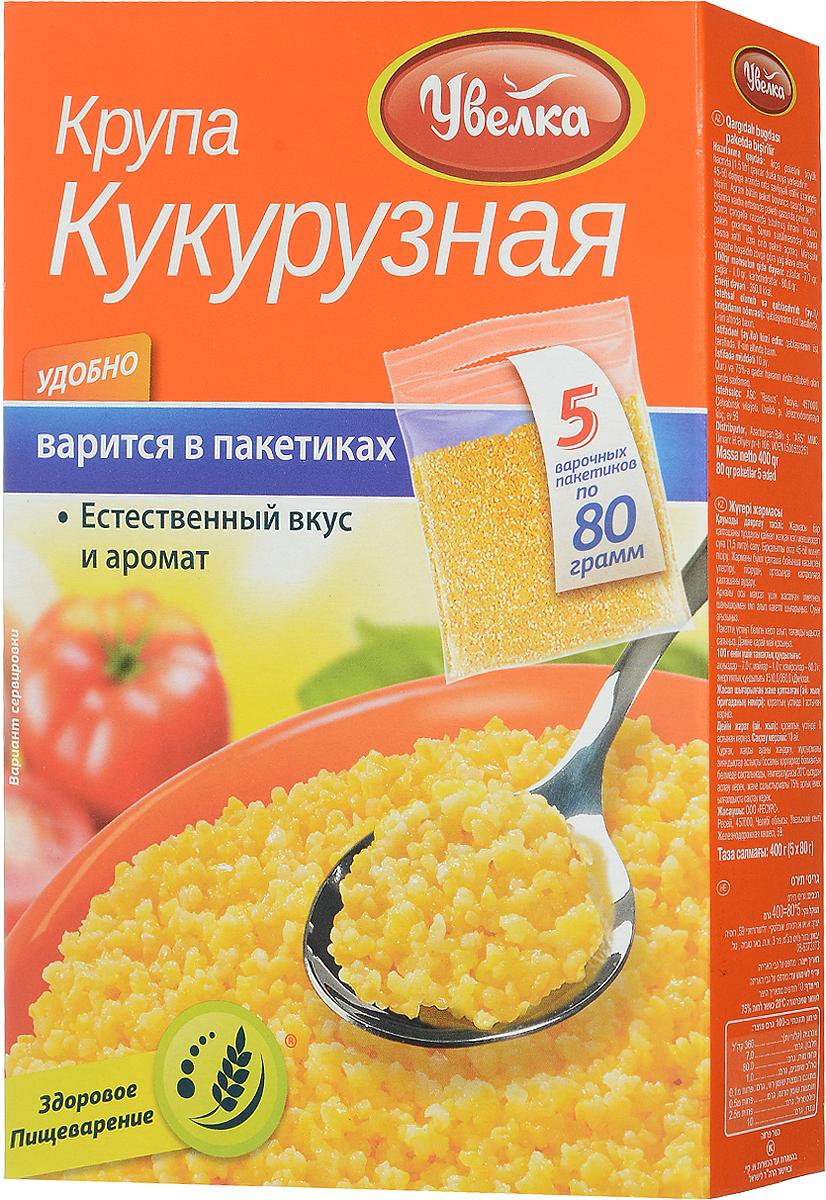 Увелка крупа кукурузная в пакетах для варки, 5 шт по 80 г