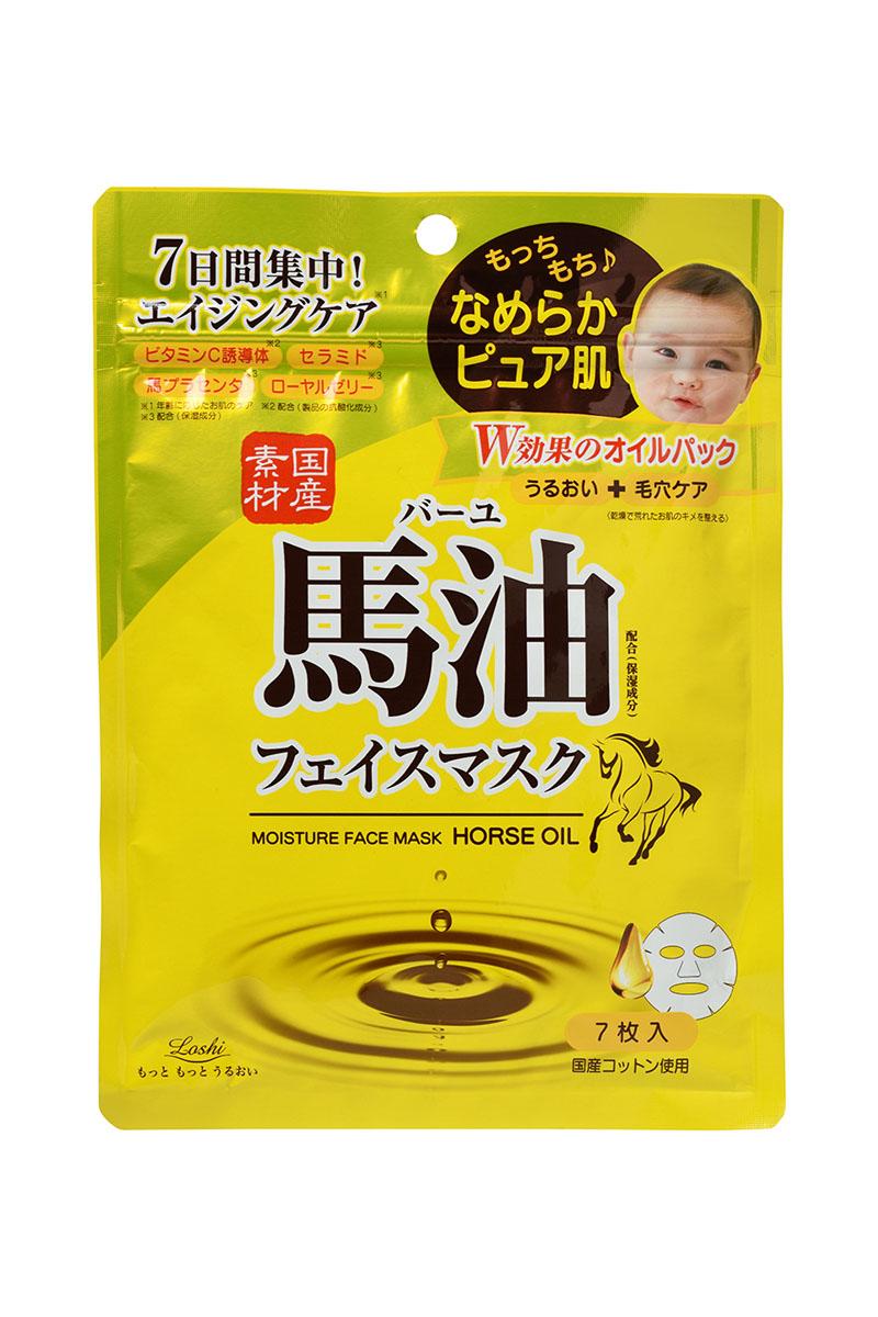 Cosmetex Roland Маска для лица увлажняющая и подтягивающая с лошадиным маслом и экстрактом плаценты Loshi, 7 шт х 80 млFS-36054Маска, благодаря активным компонентам, увлажняет и питает зрелую кожу.Лошадиное масло считается сходным по составу с кожей человека и богато незаменимымижирными кислотами и витаминами, обладает высоким увлажняющим действием и глубокимпроникновением (до рогового слоя).Экстракт лошадиной плаценты – лидер по содержанию питательных веществ, оказываетмощное энергетическое воздействие, активизирует клеточное дыхание, значительноулучшается метаболизм.При регулярном использовании упругость и эластичность кожи значительно повышаются(маточное молочко, церамиды, гиалуроновая кислота, коллаген), происходит сужение пор,выравнивается тон (лошадиная плацента, дериват витамина С), кожа выглядит болееподтянутой, свежей, молодой (экстракт семян бусенника, сок алоэ вера, экстракт листьевперсикового дерева).Основа маски - хлопок японского производства.Способ использования:1. Предварительно очистить кожу лица, смыв загрязнения.2. Вынуть маску чистыми руками, аккуратно развернуть ее. Приложить маску к лицу,совместив отверстия для рта и глаз, разгладить ее по всему лицу.3. Оставить на 10-15 минут, затем снять.4. Оставшуюся косметическую жидкость равномерно распределить на коже ладонями. Затемпродолжить обычный уход за кожей.Упаковка масок рассчитана на семидневный уход. Для предотвращения высыхания масок,после использования плотно закрывайте упаковку.Внимание при применении: Не используйте средство, если оно не подходит вашей коже, атакже при наличии царапин, воспаления и экземы. При появлении покраснения, зуда ираздражения после применения прекратите использование. Продолжение применения можетпривести к ухудшению состояния. Избегайте попадания жидкости в глаза, в случае попаданиясразу же промойте глаза водой. Не используйте средство на покрасневшей от загара коже.Маска не предназначена для повторного использования.Условия хранения: Не храните средство в местах с 