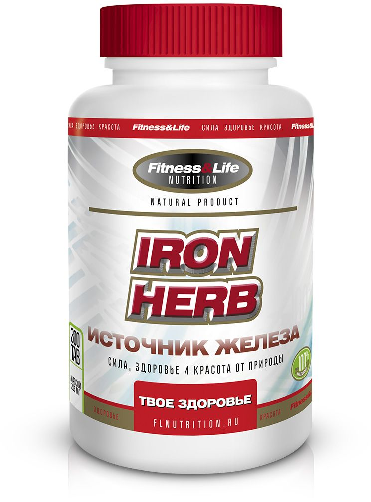"Пищевая добавка Fitness&Life ""IronHerb"", 300 таблеток"