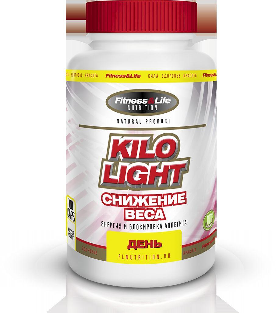 Пищевая добавка Fitness&Life Kilo-Light день, 100 таблеток, 100 таблеток4605920001319Снижение (нормализация) веса. Уникальный комплекс из трех разных препаратов, каждый из которых принимается в свое время (утро, день, вечер), рассчитанный на сбрасывание лишнего веса тремя разными способами. Kilo-Ligt (утро) дает человеку необходимую в течение дня энергию в условиях пищевого дефицита. Вечерний прием Kilo-Ligt (ночь) регулирует процесс сжигания жиров в организме во время сна. Дневной прием Kilo-Ligt (день) даст вам энергию и будет способствовать блокировке аппетита. Наименование ингредиентов Количество ингредиентов, мг/табл Корни одуванчика лекарственного 90,0 L-карнитин 70,0Корневища с корнями лапчатки белой 25,0 Дигидрокверцетин 24,0Пыльца цветочная (обножка) 20,0Аскорбиновая кислота 12,0 Кальция D-пантотенат 5,0Рибофлавин 0,9 Пиридоксина гидрохлорид 0,8Тиамина гидрохлорид 0,8Пиколинат хрома 0,06Товар не является лекарственным средством. Товар не рекомендован для лиц младше 18 лет. Могут быть противопоказания и следует предварительно проконсультироваться со специалистом.