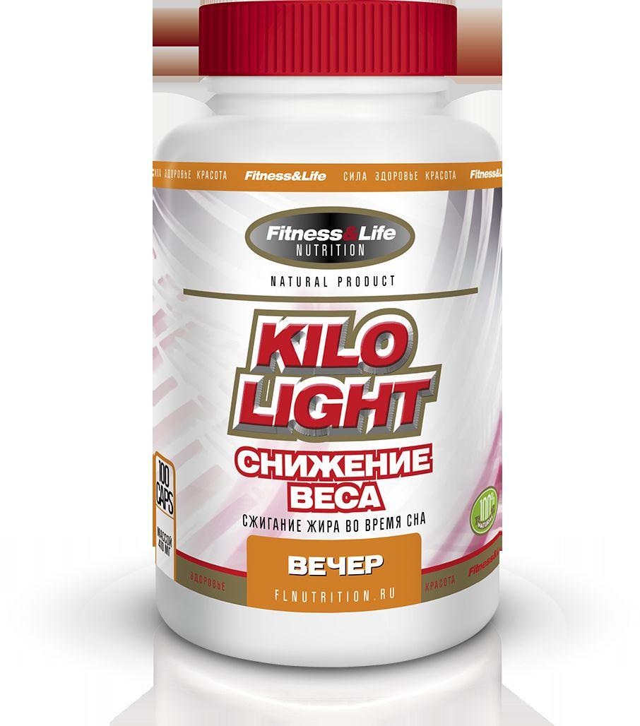 Пищевая добавка Fitness&Life Kilo-Light вечер, 100 таблеток4605920001326Уникальный комплекс из трех разных препаратов, каждый из которых принимается в свое время (утро, день, вечер), рассчитанный на сбрасывание лишнего веса тремя разными способами. Kilo-Ligt (утро) дает человеку необходимую в течение дня энергию в условиях пищевого дефицита. Вечерний прием Kilo-Ligt (ночь) регулирует процесс сжигания жиров в организме во время сна. Дневной прием Kilo-Ligt (день) даст вам энергию и будет способствовать блокировке аппетита. Ингредиенты, мг/табл:Триптофан 70,0L-карнитин 60,0 Корневища с корнями валерианы лекарственной 55,0 Пыльца цветочная (обножка) 20,0 Пиколинат хрома 0,06.Товар не является лекарственным средством. Товар не рекомендован для лиц младше 18 лет. Могут быть противопоказания и следует предварительно проконсультироваться со специалистом.