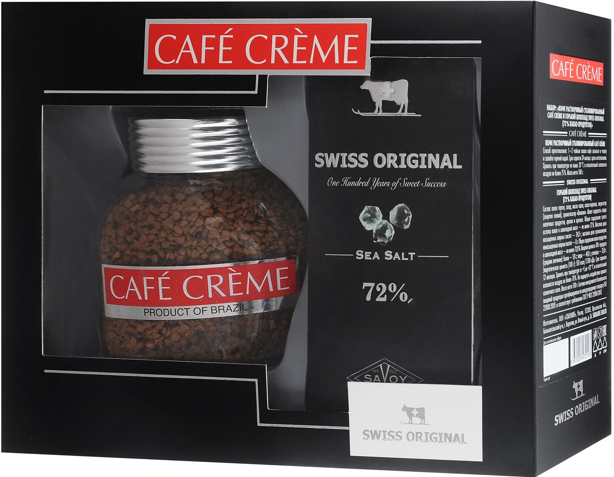 Cafe Creme + Swiss Original подарочный набор, 200 г0120710Cafe Creme - превосходный натуральный сублимированный кофе в подарочной упаковке с горьким шоколадом из коллекции Swiss Original. Какао-бобы, собранные в Африке, в районе берега Слоновой Кости, делают вкус этого горького шоколада пряным с фруктовыми оттенками. Швейцарский стандарт качества. Содержит 72% какао-продуктов.