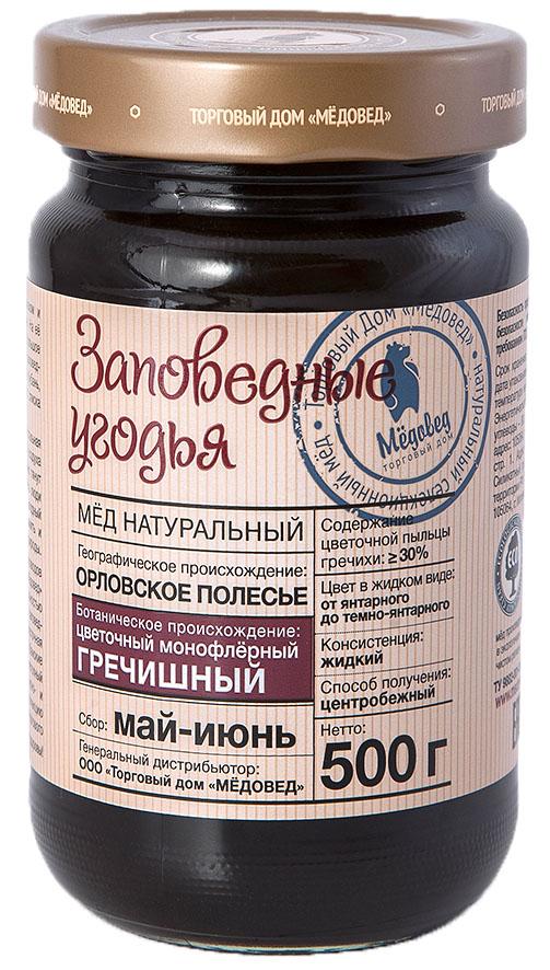 Медовед Заповедные угодья мед пчелиный натуральный гречишный, 500 г