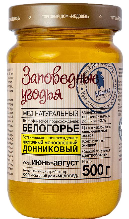 Медовед Заповедные угодья мед пчелиный натуральный донниковый, 500 г4602009354977Этот мёд, собранный с одного из лучших диких медоносов России – белого донника, обладает уникальными качествами. Его вкус отличается особой острой сладостью, а в аромате присутствуют тонкие нотки ванили в сочетании с сенными оттенками. Мёд имеет мягкую консистенцию и прозрачный золотистый цвет. Насыщенность смолистыми и дубильными веществами делает донниковый мед отличным рассасывающим и отхаркивающим средством. Он широко используется для улучшения показателей крови, укрепляет стенки сосудов, нормализует артериальное давление, восстанавливает нервную систему, помогает бороться с мигренями.
