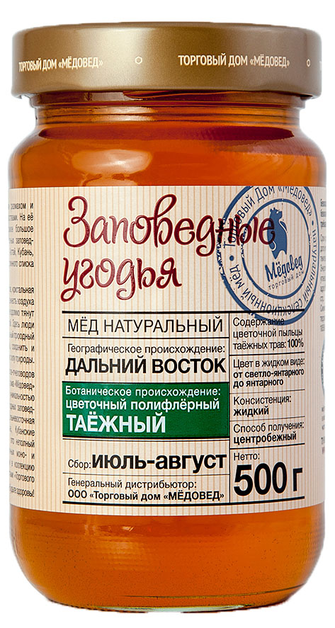 Медовед Заповедные угодья мед пчелиный натуральный таежный, 500 г