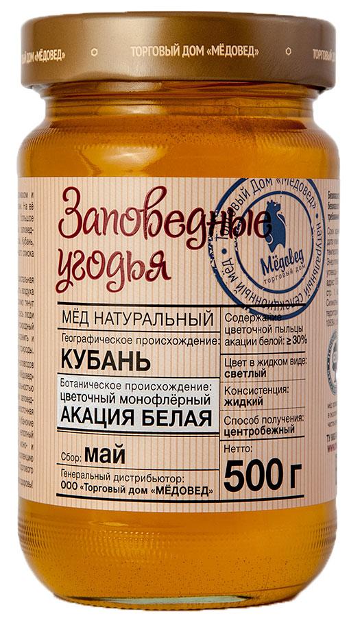 Медовед Заповедные угодья мед пчелиный натуральный акация белая, 500 г
