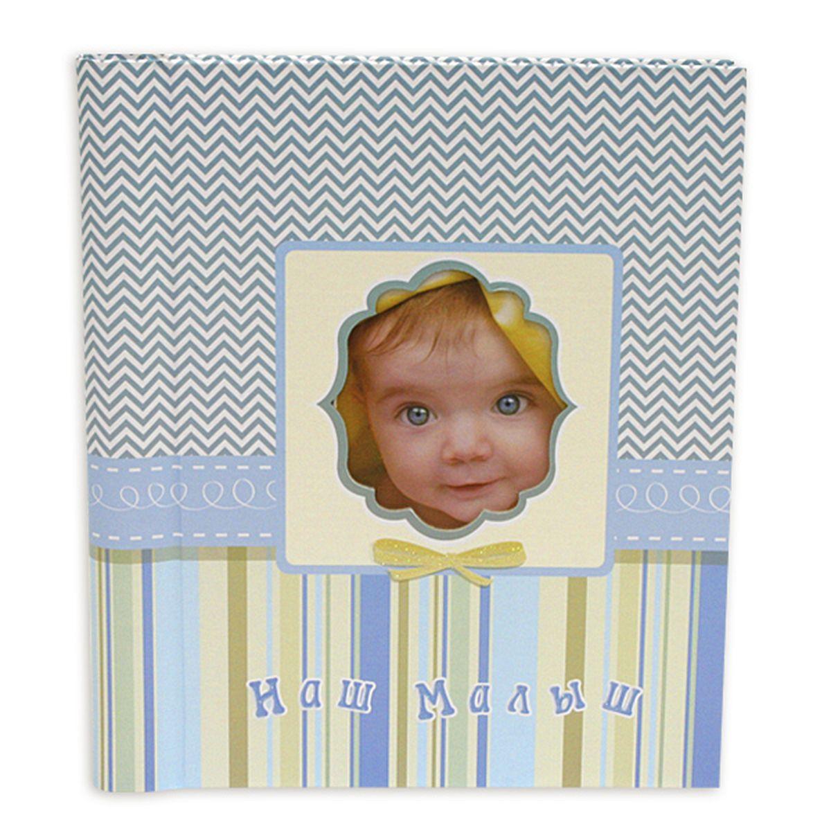 Фотокнига Pioneer Our Baby 8, 20 магнитных листов, 23 x 28 см. 46421 FAТР 5133Фотокнига Pioneer Our Baby 8 позволит вам запечатлеть моменты жизни вашего ребенка. Изделие выполнено из картона и плотной бумаги, может быть использована для создания памятного альбома в технике скрапбукинг. В книге находится 20 страниц-анкет для заполнения и рамка для фото. Всего внутри может быть расположено 20 фото. Тип скрепления: спиральФормат фотографий: 23 х 28 смМатериал страниц: бумагаТип страниц: магнитный