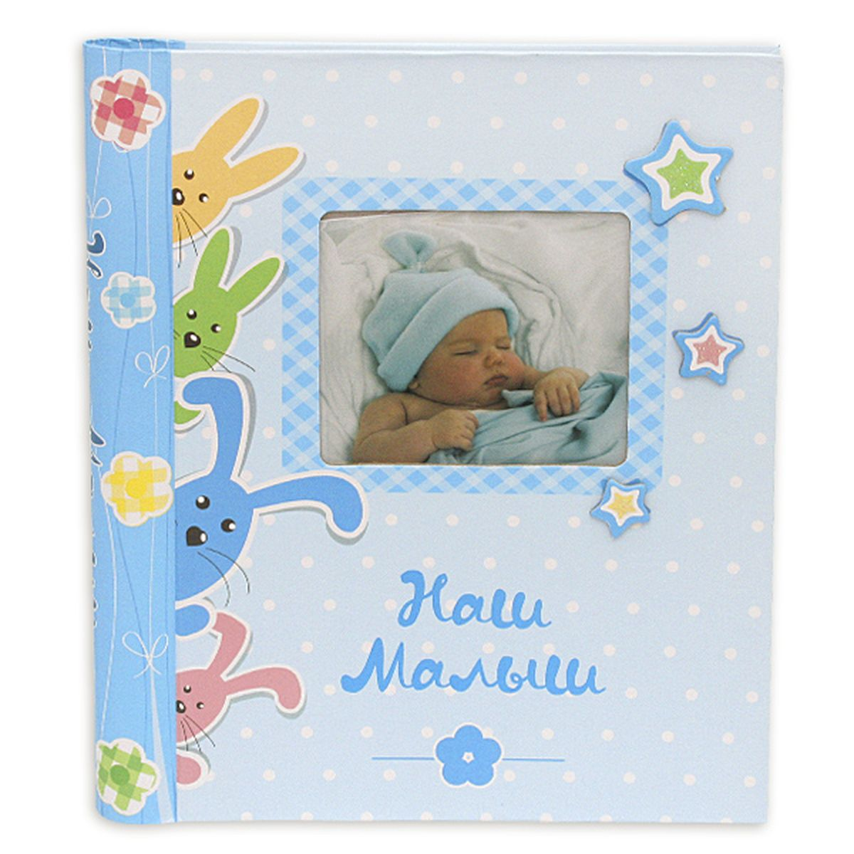Фотокнига Pioneer Our Baby 6, 23 x 28 см. 46427 FA12194 WF-022/194_коричневыйФотокнига Pioneer Our Baby 6 позволит вам запечатлеть моменты жизни вашего ребенка. Изделие выполнено из картона и плотной бумаги, может быть использована для создания памятного альбома в технике скрапбукинг. В книге находится 20 страниц-анкет для заполнения и рамка для фото. Всего внутри может быть расположено 20 фото. Тип скрепления: спиральФормат фотографий: 23 х 28 смМатериал страниц: бумагаТип страниц: магнитный