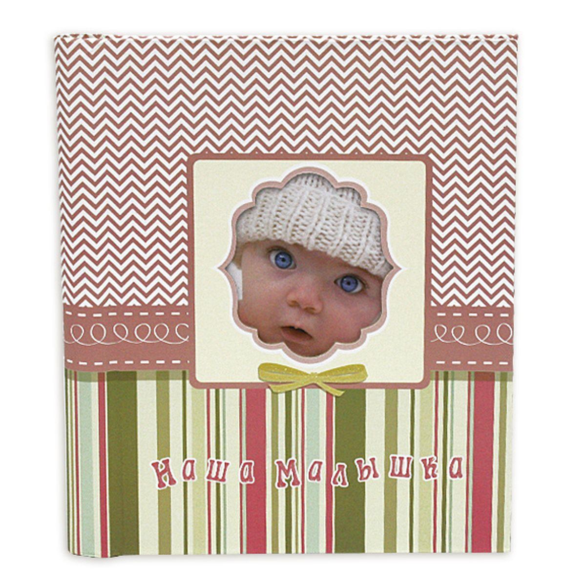 Фотокнига Pioneer Our Baby 8, 20 магнитных листов, 23 x 28 см. 46422 FAБрелок для ключейФотокнига Pioneer Our Baby 8 позволит вам запечатлеть моменты жизни вашего ребенка. Изделие выполнено из картона и плотной бумаги, может быть использована для создания памятного альбома в технике скрапбукинг. В книге находится 20 страниц-анкет для заполнения и рамка для фото. Всего внутри может быть расположено 20 фото. Тип скрепления: спиральФормат фотографий: 23 х 28 смМатериал страниц: бумагаТип страниц: магнитный