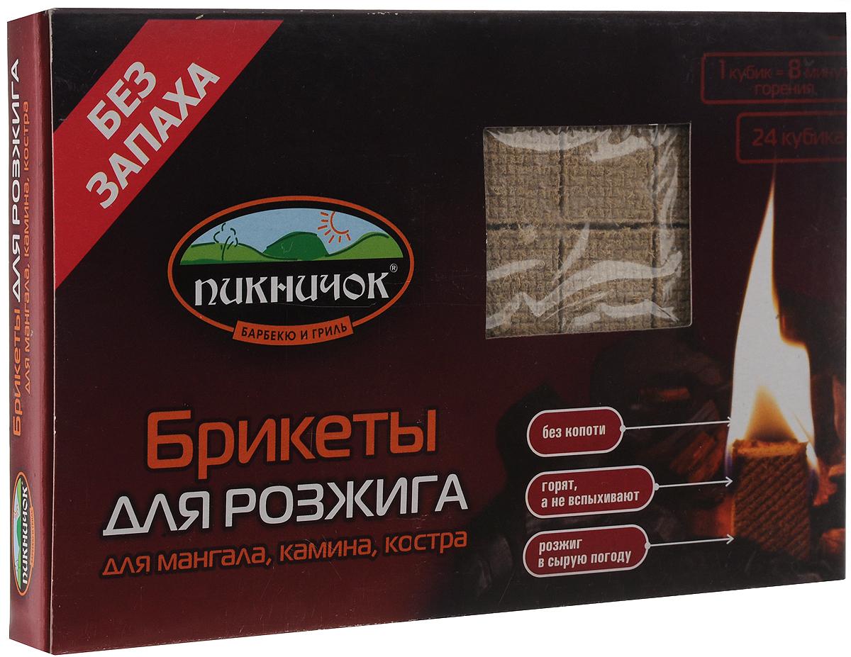 Брикеты для розжига Пикничок, 24 кубика401-396Специальный состав брикетов для розжига Пикничок дает возможность более длительного горения. 1 кубик горит ровным пламенем на протяжении 8 минут. Брикеты изготовлены из прессованной древесины и пропитаны качественным парафином. При горении брикеты не выделяют острого запаха и не дают копоти, поэтому приготовленные продукты будут иметь свой неповторимый аромат. Парафин, которым пропитана прессованная древесина, не дает влаге смочить брикеты, что позволяет использовать их и в сырую погоду.Способ применения: отломите необходимое количество кубиков, каждый подожгите, положите между углями или дровами.