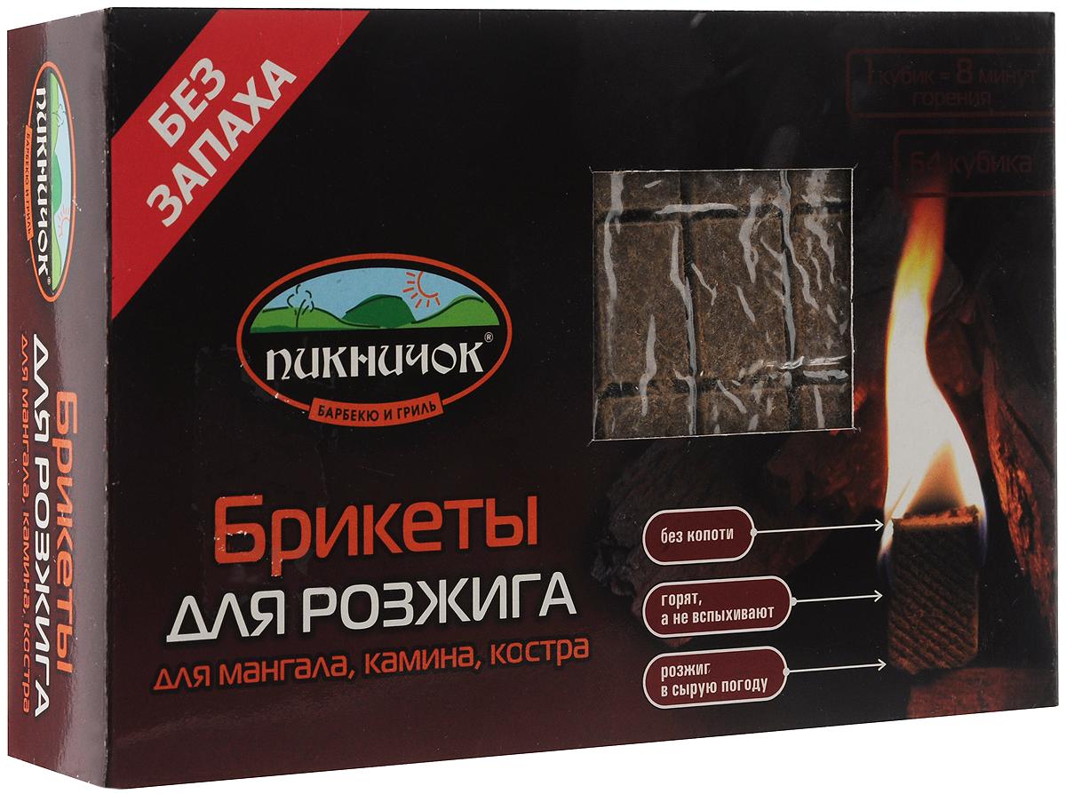 Брикеты для розжига Пикничок, 64 кубика68/5/2Специальный состав брикетов для розжига Пикничок дает возможность более длительного горения. 1 кубик горит ровным пламенем на протяжении 8 минут. Брикеты изготовлены из прессованной древесины и пропитаны качественным парафином. При горении брикеты не выделяют острого запаха и не дают копоти, поэтому приготовленные продукты будут иметь свой неповторимый аромат. Парафин, которым пропитана прессованная древесина, не дает влаге смочить брикеты, что позволяет использовать их и в сырую погоду.Способ применения: отломите необходимое количество кубиков, каждый подожгите, положите между углями или дровами.