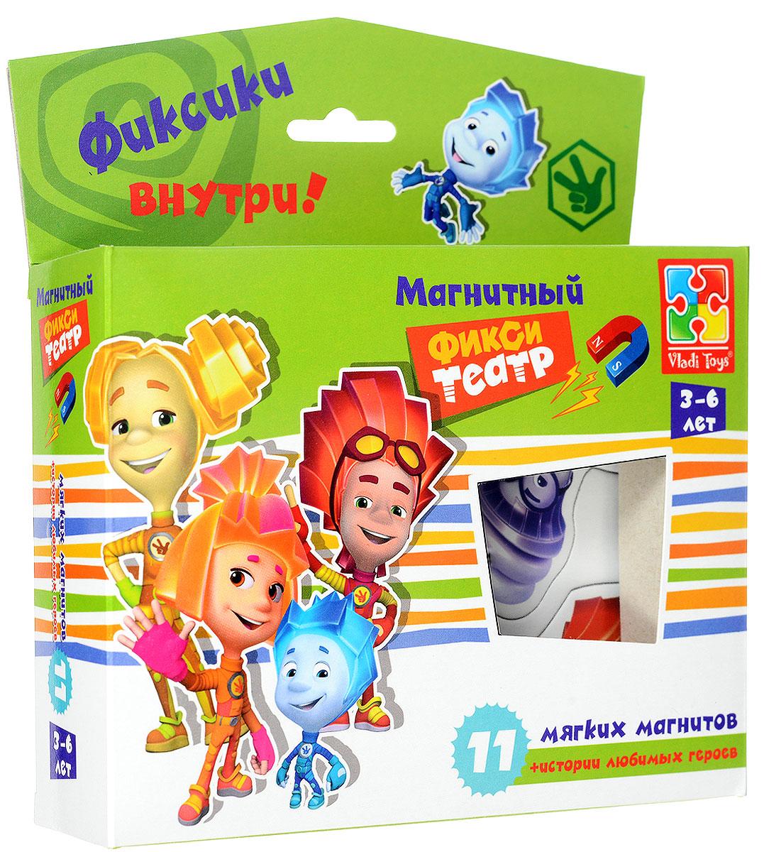 Vladi Toys Магнитный кукольный театр Фиксики VT3206-20 vladi toys магнитный кукольный театр репка