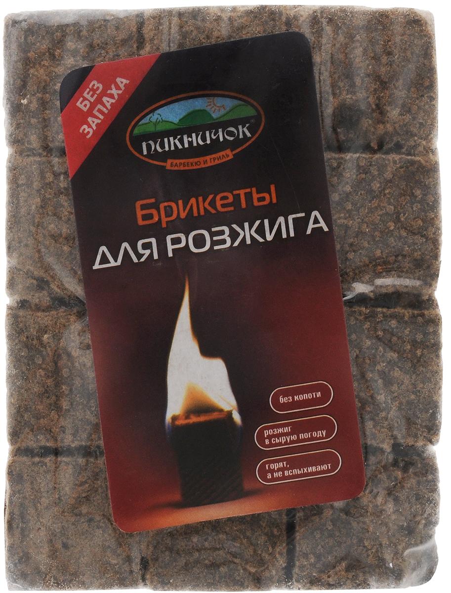 Брикеты для розжига Пикничок, 12 кубиков4872Специальный состав брикетов для розжига Пикничок дает возможность более длительного горения. 1 кубик горит ровным пламенем на протяжении 8 минут. Брикеты изготовлены из прессованной древесины и пропитаны качественным парафином. При горении брикеты не выделяют острого запаха и не дают копоти, поэтому приготовленные продукты будут иметь свой неповторимый аромат. Парафин, которым пропитана прессованная древесина, не дает влаге смочить брикеты, что позволяет использовать их и в сырую погоду.Способ применения: отломите необходимое количество кубиков, каждый подожгите, положите между углями или дровами.