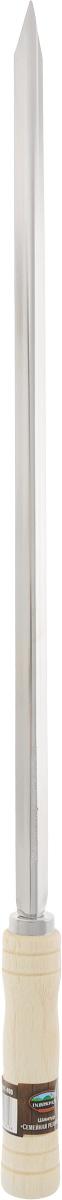 Шампур Пикничок Семейная реликвия, с деревянной ручкой, длина 64 см00000927Шампур Пикничок Семейная реликвия выполнен из нержавеющей стали. Толщина и специальный профиль шампура позволяют готовить очень крупные куски мяса, например, мясные ребрышки или птицу целиком. Изделие оснащено удобной деревянной ручкой. Для защиты кончика предусмотрен пластиковый колпачок. Эксклюзивный шампур Пикничок Семейная реликвия прослужит долгие годы. Увидев этот шампур, хочется подержать его в руке. Подержав в руке, им хочется воспользоваться. Испытав его в деле, вы забудете про другие шампуры. Это предмет гордости. Наслаждайтесь сами, купите в подарок, передавайте по наследству.Толщина шампура: 2 мм. Ширина шампура: 2 см.