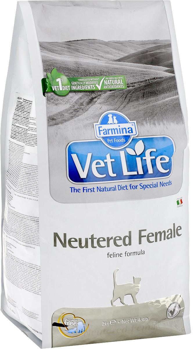 Корм сухой Farmina Vet Life для стерилизованных кошек, диетический, 2 кг22509Сухой корм Farmina Vet Life - это диетическое полнорационное и сбалансированное питание для взрослых кастрированных котов.Сниженная энергетическая плотность продукта ограничивает риск развития ожирения. Высокая биологическая ценность белков и L-карнитин способствуют поддержанию мышечной массы и использованию запасов жиров. Низкое содержание углеводов снижает вероятность развития диабета. Низкое содержание фосфора и магния, а также сульфат кальция снижают риск развития мочекаменной болезни.Товар сертифицирован.
