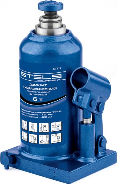Домкрат гидравлический бутылочный телескопический Stels, 2 т, высота подъема 170–380 ммДА-18/2М+АГидравлический домкрат с телескопическим механизмом STELS предназначен для подъема груза массой до 2 тонн. Домкрат является незаменимым инструментом в автосервисе, часто используется при проведении ремонтно-строительных работ. Минимальная высота подхвата домкрата STELS составляет 17 см. Максимальная высота подъема благодаря телескопическому механизму составляет 38 см. Клапан безопасности предотвращает подъем груза, масса которого превышает массу заявленную производителем. Модели STELS выполнены на стальном основании.ВНИМАНИЕ! Домкрат не предназначен для длительного поддерживания груза на весу либо для его перемещения. Перед подъемом убедитесь, что груз распределен равномерно по центру опорной поверхности домкрата. Масса поднимаемого груза не должна превышать массу, указанную производителем. Домкрат во время работы должен быть установлен на горизонтальной ровной и твердой поверхности. После поднятия груза необходимо использовать специальные стойки-подставки для его поддерживания. Запрещается производить любого вида работы под поднятым грузом при отсутствии поддерживающих его подставок. Перед началом работы ознакомьтесь с инструкцией по эксплуатации изделия.