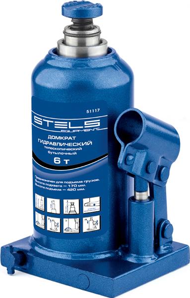 Домкрат гидравлический бутылочный телескопический Stels, 8 т, высота подъема 170–430 ммДА-18/2М+АГидравлический домкрат с телескопическим механизмом STELS предназначен для подъема груза массой до 8 тонн. Домкрат является незаменимым инструментом в автосервисе, часто используется при проведении ремонтно-строительных работ. Минимальная высота подхвата домкрата STELS составляет 17 см. Максимальная высота подъема благодаря телескопическому механизму составляет 43 см. Клапан безопасности предотвращает подъем груза, масса которого превышает массу заявленную производителем. Модели STELS выполнены на стальном основании. ВНИМАНИЕ! Домкрат не предназначен для длительного поддерживания груза на весу либо для его перемещения. Перед подъемом убедитесь, что груз распределен равномерно по центру опорной поверхности домкрата. Масса поднимаемого груза не должна превышать массу, указанную производителем. Домкрат во время работы должен быть установлен на горизонтальной ровной и твердой поверхности. После поднятия груза необходимо использовать специальные стойки-подставки для его поддерживания. Запрещается производить любого вида работы под поднятым грузом при отсутствии поддерживающих его подставок. Перед началом работы ознакомьтесь с инструкцией по эксплуатации изделия.