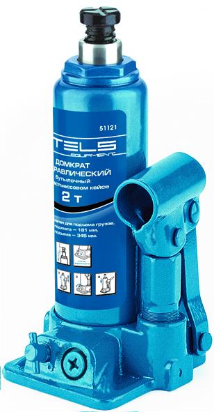 Домкрат гидравлический бутылочный Stels, 2 т, высота подъема 181–345 мм, в пласт. кейсеABS-12 CГидравлический домкрат STELS с клапаном безопасности предназначен для подъема груза массой до 2 тонн. Домкрат является незаменимым инструментом в автосервисе, часто используется при проведении ремонтно-строительных работ. Минимальная высота подхвата домкрата STELS составляет 18,1 см (низкий подхват). Максимальная высота, на которую домкрат может поднять груз, составляет 34,5 см. Этой высоты достаточно для установки жесткой опоры под поднятый груз и проведения ремонтных работ. Клапан безопасности предотвращает подъем груза, масса которого превышает массу заявленную производителем. Также домкрат оснащен магнитным собирателем, исключающим наличие стружки в масле цилиндра, что значительно сокращает риск поломки домкрата. Поставляется в удобном пластиковом кейсе. ВНИМАНИЕ! Домкрат не предназначен для длительного поддерживания груза на весу либо для его перемещения. Перед подъемом убедитесь, что груз распределен равномерно по центру опорной поверхности домкрата. Масса поднимаемого груза не должна превышать массу, указанную производителем. Домкрат во время работы должен быть установлен на горизонтальной ровной и твердой поверхности. После поднятия груза необходимо использовать специальные стойки-подставки для его поддерживания. Запрещается производить любого вида работы под поднятым грузом при отсутствии поддерживающих его подставок. Перед началом работы ознакомьтесь с инструкцией по эксплуатации изделия.