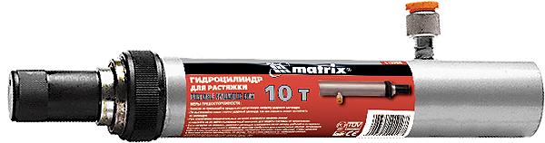 Цилиндр гидравлический Matrix. 513265DW70LГидроцилиндр Matrix, выполненный из качественных материалов, предназначен для 10 тонной растяжки и рихтовки металлоконструкций, а также кузовов автомобилей.