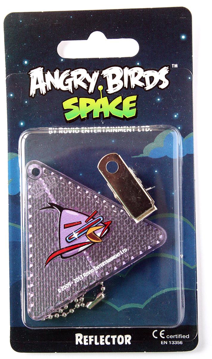 Светоотражатель пешеходный Coreflect Angry Birds Space Треугольник, цвет: фиолетовыйGL-239Пешеходный светоотражатель — это серьезное средство безопасности на дороге. Использование светоотражателей позволяет в десятки раз сократить количество ДТП с участием пешеходов в темное время суток. Светоотражатель крепится на одежду и обладает способностью к направленному отражению светового потока. Благодаря такому отражению, водитель может вовремя заметить пешехода в темноте, даже если он стоит или двигается по обочине. А значит, он успеет среагировать и избежит возможного столкновения. С 1 июля 2015 года ношение светоотражателей вне населенных пунктов является обязательным для пешеходов! Мы рекомендуем носить их и в городе! Для безопасности и сохранения жизни!