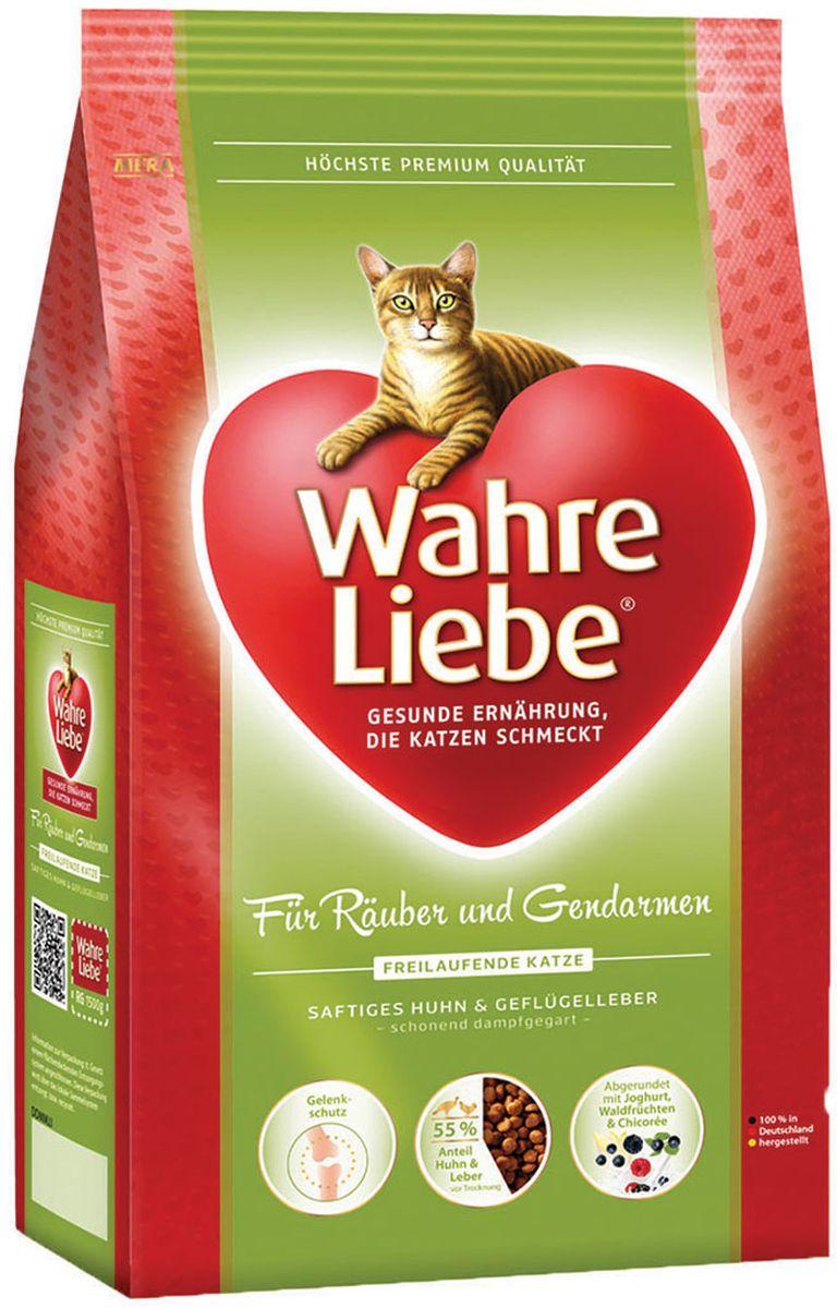 Корм сухой Wahre Liebe Freilaufende, для активных кошек, живущих на улице, 4 кг0120710Wahre Liebe - это корм, произведенный в Германии, он обладает превосходным вкусом и ароматом, которые не оставят равнодушной даже самую привередливую кошку. Ведущий ветеринарный врач завода Mera учел все потребности организма кошки, разработал идеальную формулу корма и назвал ее - Wahre Liebe, что в переводе с немецкого Истинная любовь.Wahre Liebe - не только подарит любовь и заботу питомцу, но и обеспечит его здоровьем и долголетием на всю жизнь.Корм Wahre Liebe это:- 68% свежего мяса,- устойчивая кишечная микрофлора и отличное пищеварение,- профилактика волосяных комочков,- поддержка иммунитета на клеточном уровне,- сбалансированное и полнорационное питание.Wahre Liebe - это истинная любовь для кошек с характером. Это истинно немецкое качество.Состав: мука из мяса птицы (22%, курица), кукуруза, рис (10%), животный жир (курица, говядина), ячмень, пшеничный глютен, кукурузный глютен, куриный белок (гидролизованный), масло лосося (2%), целлюлозная клетчатка (2%), свекловичная стружка (обессахаренная 2%), подсолнечное масло (1,3%), мука из шкварок, куриная печень (1%, высушенная), масло льняных семян (1%), хлорид натрия, пивные дрожжи (сухие), порошок цикория (богатый инулином (0,3%)), высушенное яйцо, хлорид калия, порошок из йогурта (0,2%),порошок из лесных плодов (0,1%), дрожжевой экстракт (0,04%, богат бета-глюканами),порошок из мяса моллюсков (глюкозамин (0,02%), хондроитин сульфат (0,01%)),порошок из цветов бархатцев (0,03%, богат лютеином), карбонат кальция, порошок из Юкки Шидигера.Товар сертифицирован.